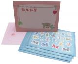 Geburtskarte Grußkarte zur Geburt HABA 7172 mit Buchstabenaufkleber